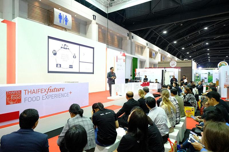 งานอุตสาหกรรมอาหารและเครื่องดื่มไทย THAIFEX - ANUGA ASIA 2020