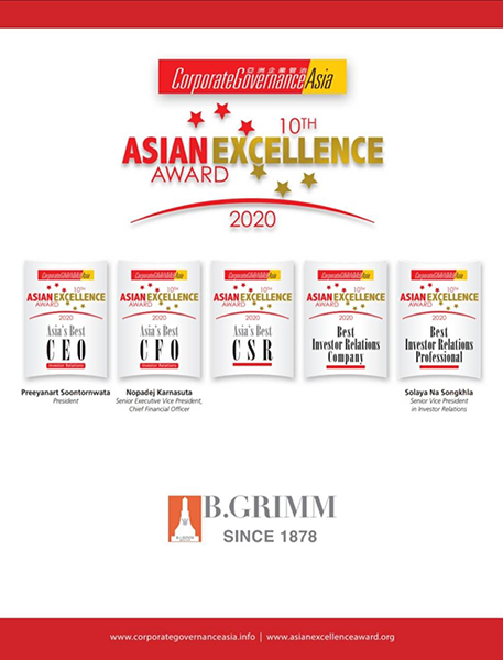 BGRIM ปลื้มคว้ารางวัล Asian Excellence Awards