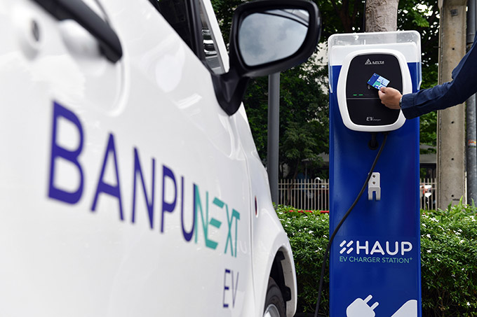 โครงการ 'Banpu NEXT EV Car Sharing for Caring'