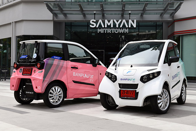 บริการ Banpu NEXT EV Car Sharing