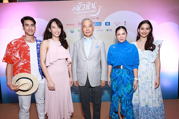 """กลุ่มบริษัท พราว ทุ่มงบ 15 ล้านบาท แจกความสุขและสุขภาพให้กับคนไทยกับโครงการ """"หัวหินเมืองแห่งความสุข"""""""