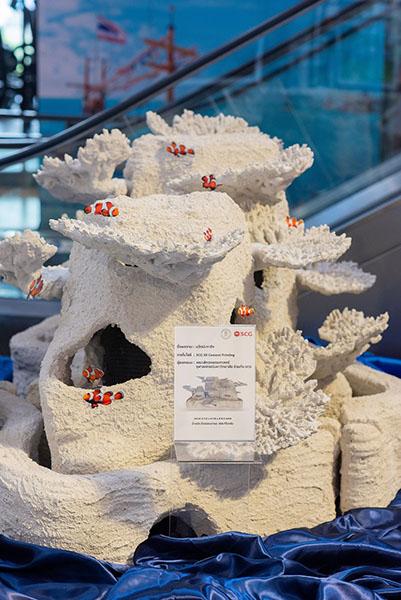 วัสดุฐานลงเกาะตัวอ่อนปะการัง