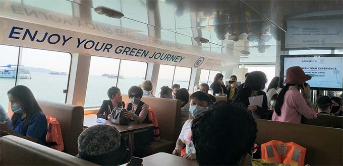 Smart Tourism การท่องเที่ยวมิติใหม่