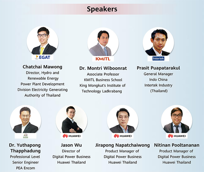 "งานสัมนา "" Leading Power Digitalization for a smart and Sustainable world"""