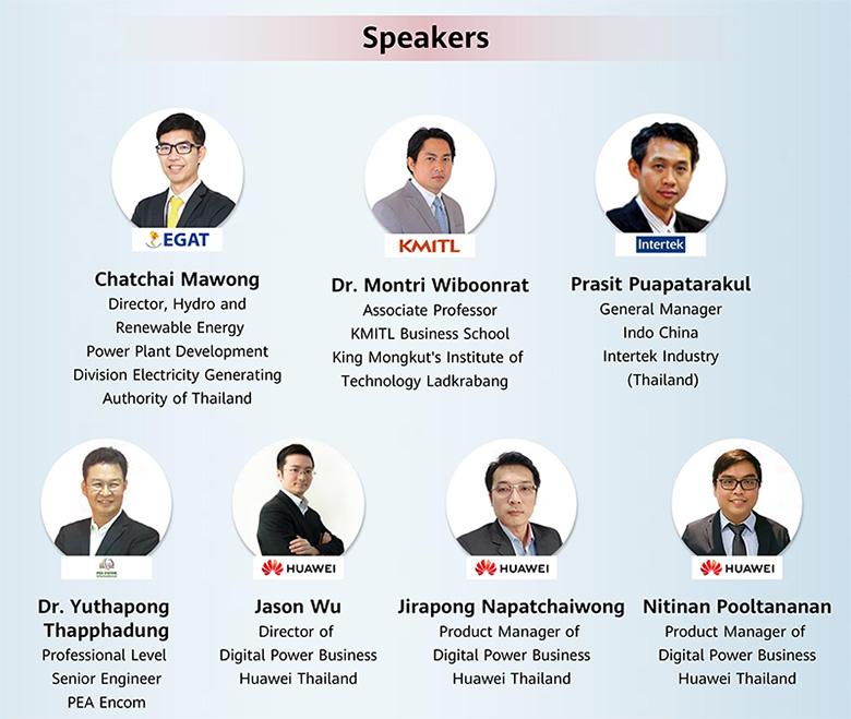 """งานสัมนา """" Leading Power Digitalization for a smart and Sustainable world"""""""