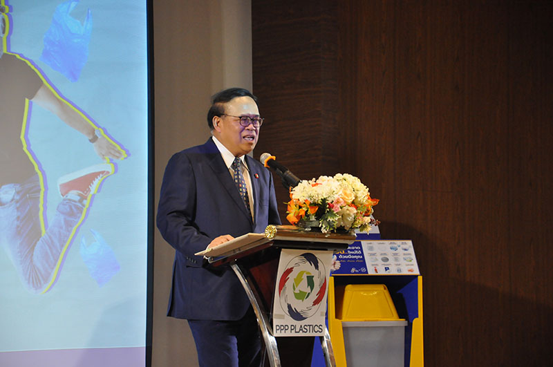 ดร. วิจารย์ สิมาฉายา