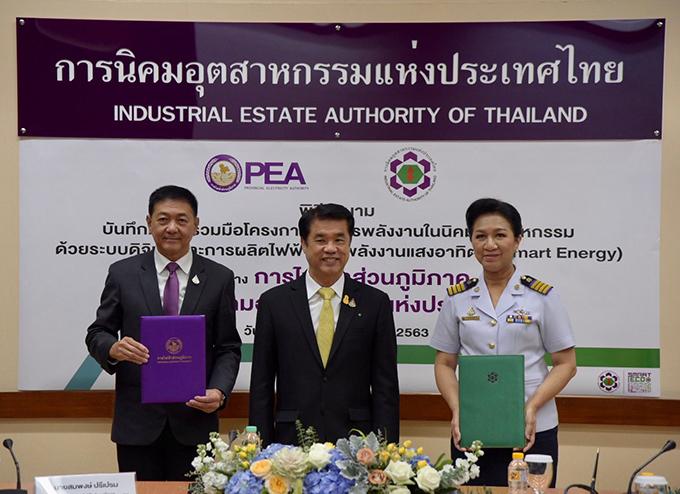 นายสมพงษ์ ปรีเปรม ผู้ว่าการการไฟฟ้าส่วนภูมิภาค และนางสาวสมจิณณ์ พิลึก ผู้ว่าการการนิคมอุตสาหกรรมแห่งประเทศไทย (กนอ.) ร่วมลงนามบันทึกความร่วมมือ พัฒนาธุรกิจพลังงานด้วยระบบดิจิทัล