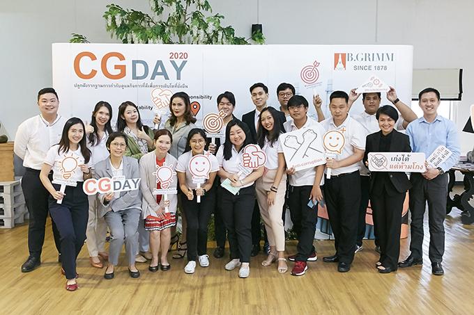 CG Day 2020
