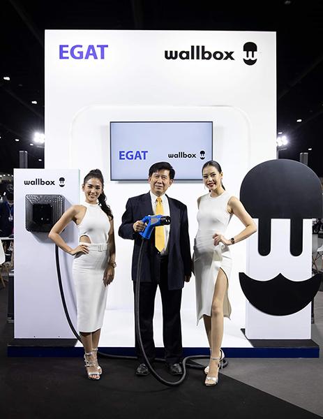 อุปกรณ์ชาร์จรถยนต์ไฟฟ้า Wallbox ที่เปิดตัวครั้งแรกภายในงาน Motor Expo 2020