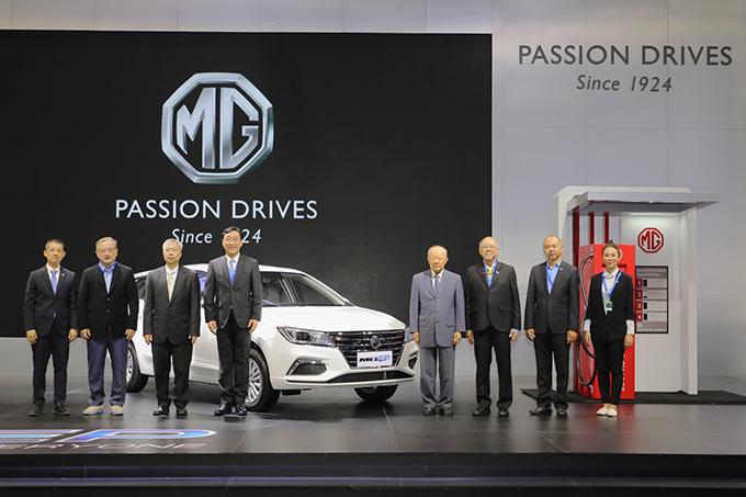 เปิดตัว MG NEW MG EP รถยนต์พลังงานไฟฟ้า