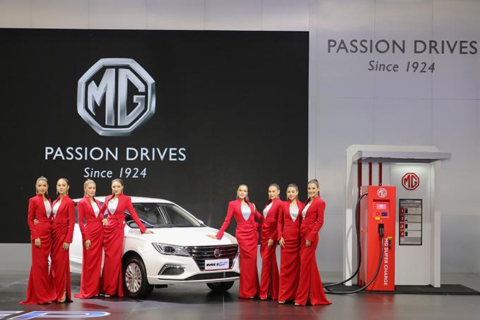 MG NEW MG EP รถยนต์พลังงานไฟฟ้า