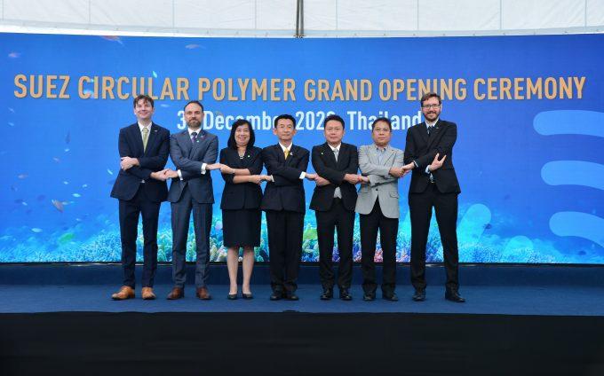 สุเอซประกาศเปิดโรงงานพอลิเมอร์หมุนเวียนแห่งแรกนอกทวีปยุโรปในไทย