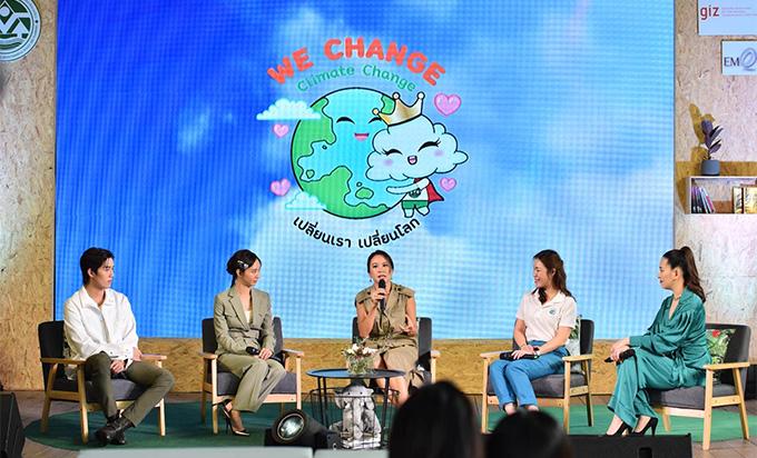 """เวทีเสวนา หัวข้อ """"การงานอาชีพที่มีส่วนช่วยเรื่องการเปลี่ยนแปลงสภาพภูมิอากาศ…Working and Living Inspired by Climate Change"""""""