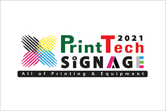 PRINTTECH & LED EXPO 2021