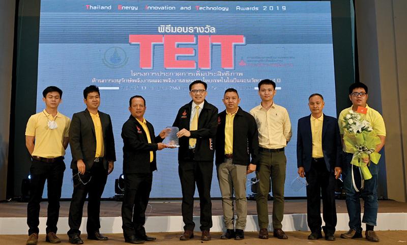 ศ. ดร.สมชาย วงศ์วิเศษ พร้อมทีมวิจัย รับรางวัล TE-IT 2019