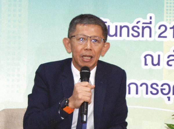 รศ. ดร.เสริมเกียรติ จอมจันทร์ยอง