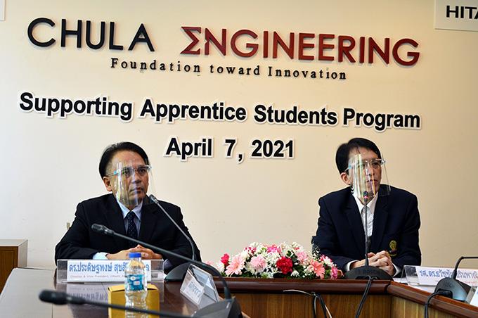 ภาควิศวกรรมไฟฟ้า จุฬาฯ ร่วมมือ HITACHI ABB เดินหน้าโครงการ Supporting Apprentice Students Program