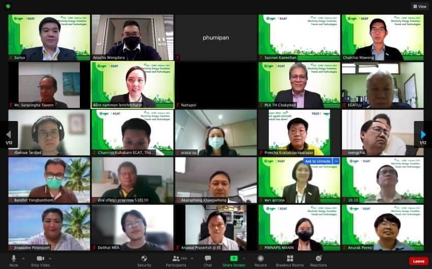 สัมมนาออนไลน์ TNC - CIGRE WEBINAR 2021