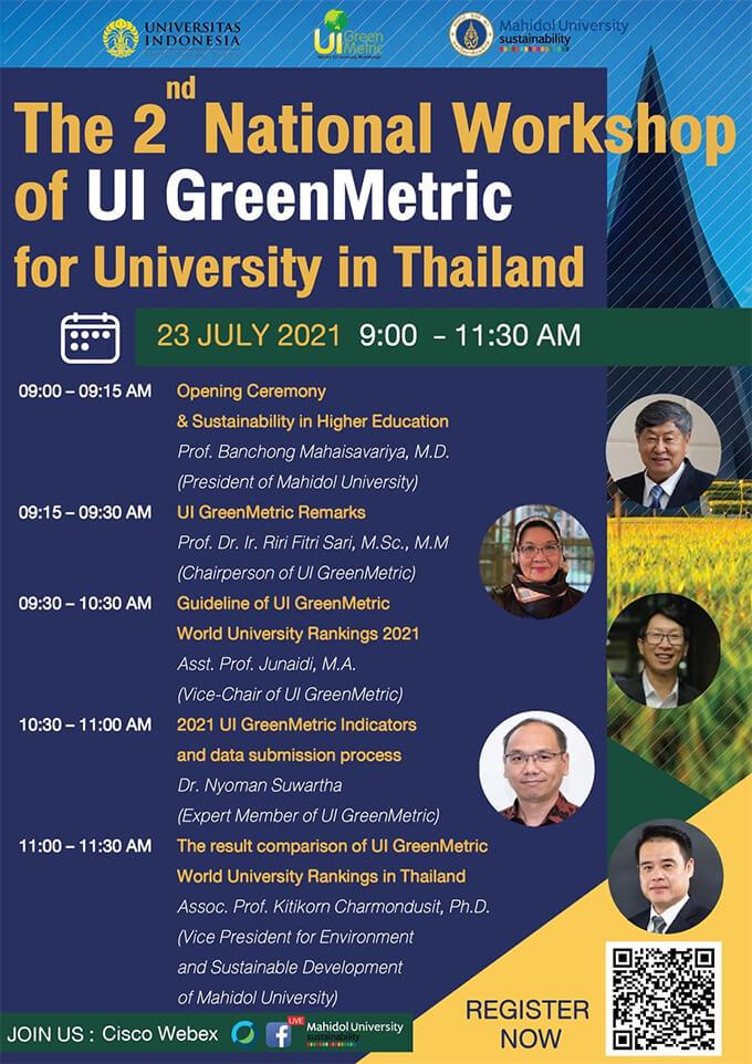 """เสวนาออนไลน์ """"The 2nd National Workshop of UI Green Metric for University in Thailand"""""""