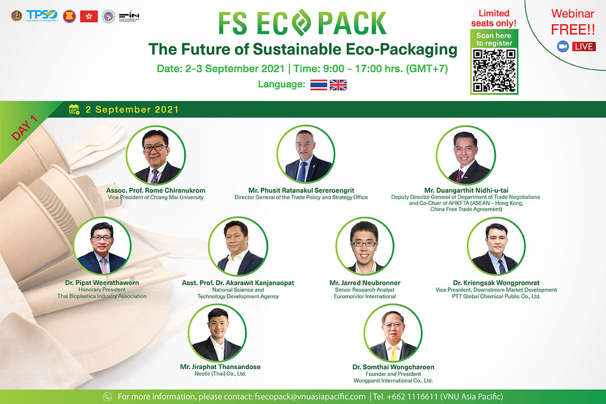 The Future for Sustainable Eco-Packaging (Webinar)